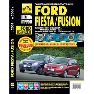 Ford Fiesta / Fusion 3 .5 door. Hatchback, black and white photo of hands. on Rem. School of Automotive Aftermarket (2001, 384) / Ford Fiesta/Fusion 3 .5  dvern. Khetchbek, ch/b foto ruk. po rem. Shkola Avtoremonta (s 2001, 384) unknown 9785917701950 Bo