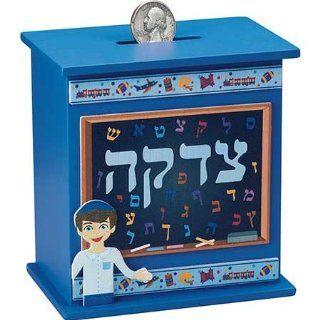 Classroom Wood Tzedakkah Box   Boy