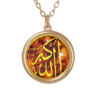 Allahu akbar God is the greatest islamic necklace