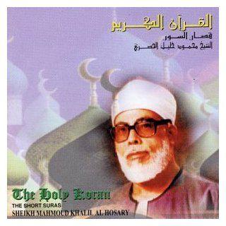 Holy Koran: the Short Suras: Music